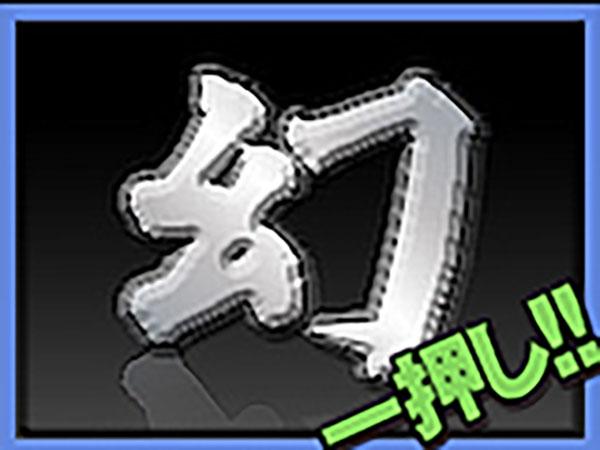 peeping-japan.net imagesize:600x450 keshikaran '