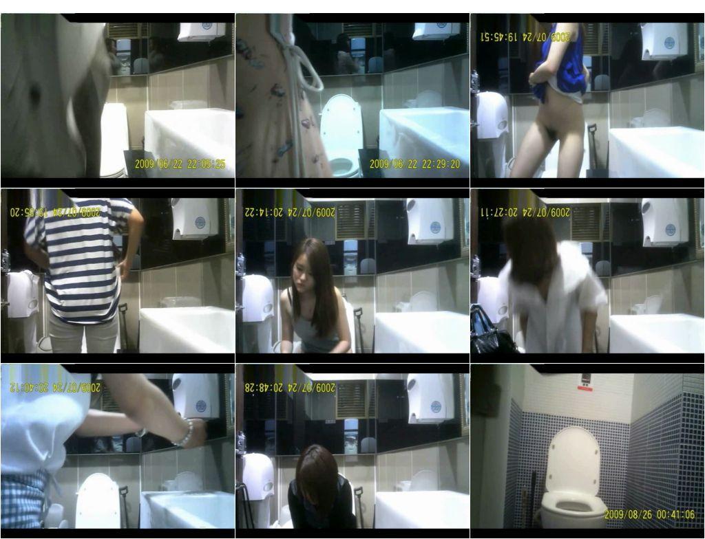 http://amazing-av.com/IMG/Korea_toilet_7.jpeg