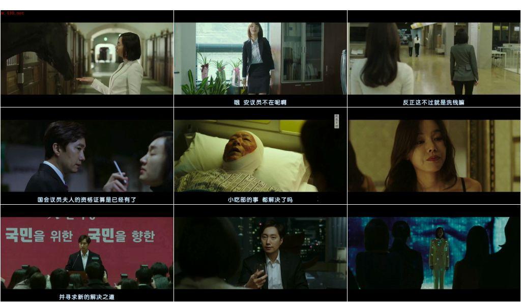 http://amazing-av.com/IMG/Korean_hard.jpeg