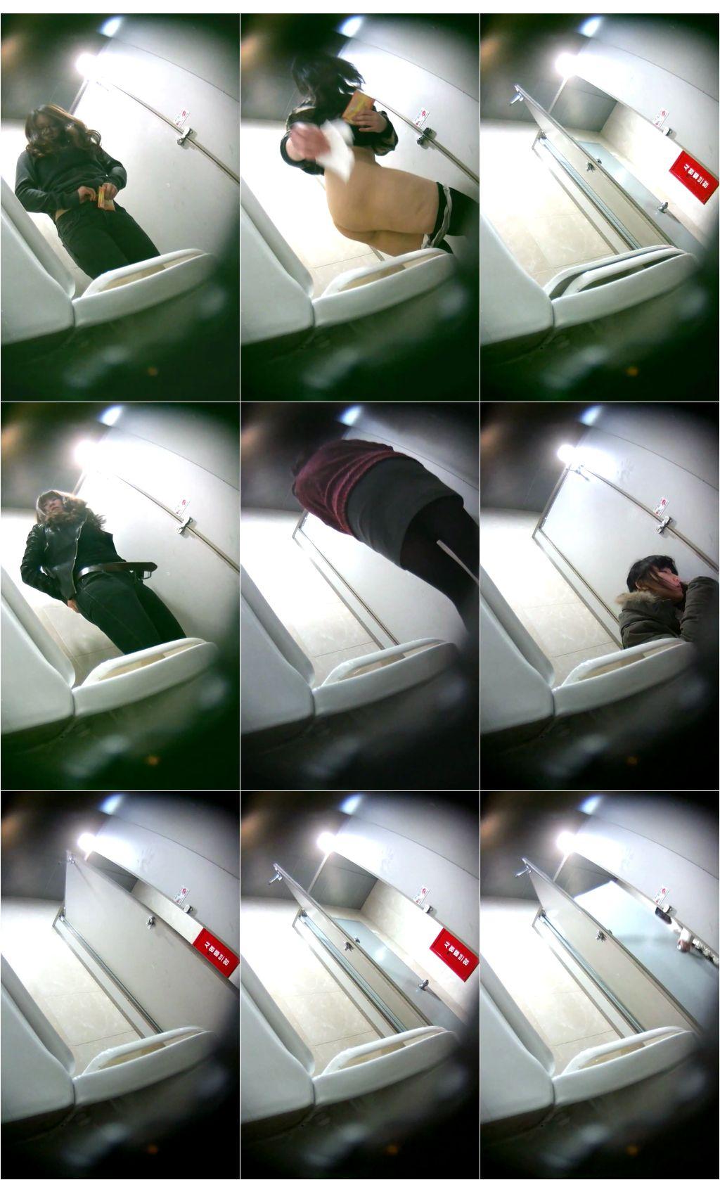 http://amazing-av.com/IMG/Korean_woman_toilet_1.jpeg
