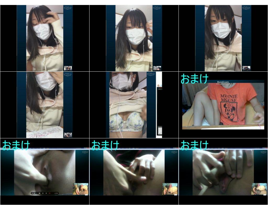 http://amazing-av.com/IMG/uwa46.jpeg