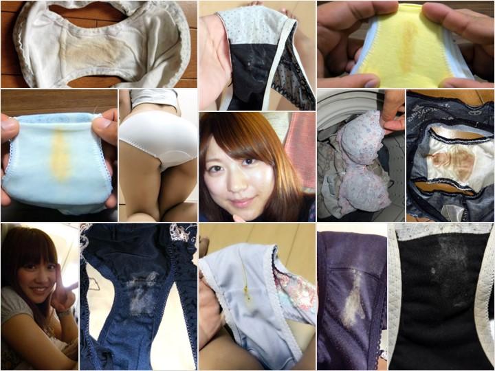 http://amazing-av.com/IMG/PantySpy_9.jpg